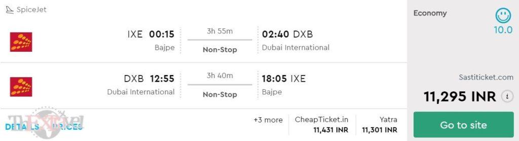 Mangalore to Dubai