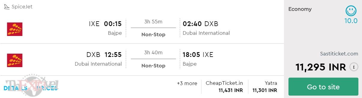 Mangalore to Dubai