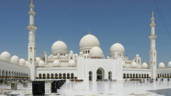 Cheap tickets from Hyderabad to Abu Dhabi, UAE for ₹15986 ($234)