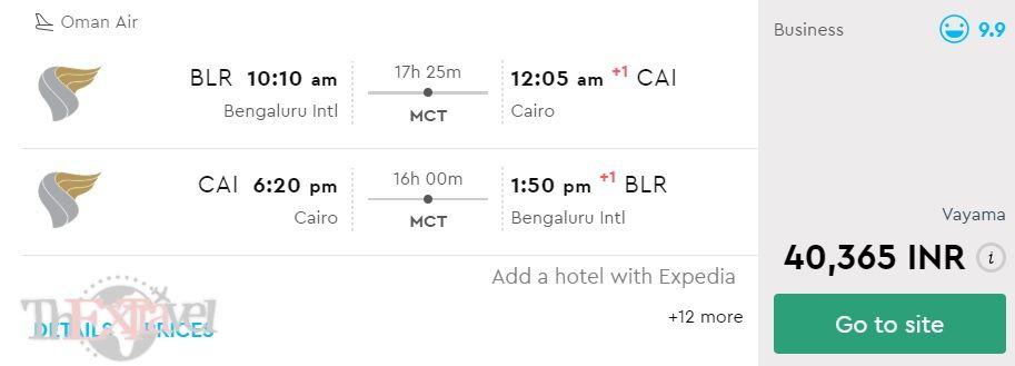 Bengaluru to Cairo