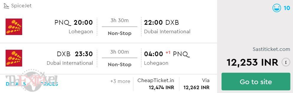 Pune to Dubai